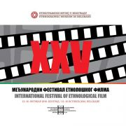 Have a look at the catalogue of the 25th International Festival of Ethnological Film