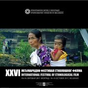 Programme of the 26th International Festival of Ethnological Film