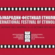 24th International Festival of Ethnological Film, Belgrade, October 6-11, 2015