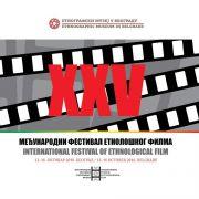 Прелистајте каталог XXV међународног фестивала етнолошког филма