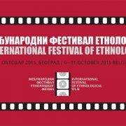 Свечано отварање XXIV међународног фестивала етнолошког филма